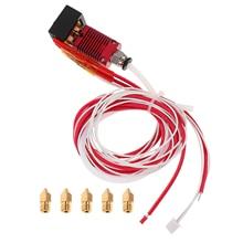 1 Set Assembled Extruder Hot End Nozzle Heater Nozzle 3D Printer Accessory