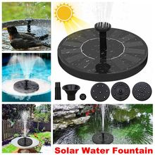 Пруд для фонтанов на солнечной батарее, водопад, фонтан для украшения сада, ванна для птиц, фонтан на солнечной батарее, плавающая вода