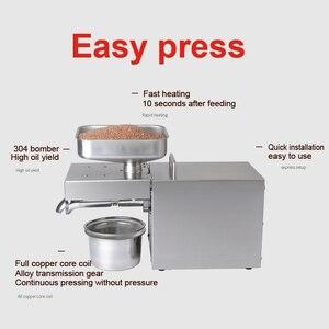 Image 3 - YTK 1500W Automatische Ölpresse Haushalt Leinsamen Öl Extractor Erdnussöl Presse Kalte Presse Öl Maschine