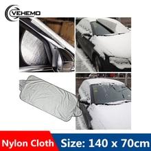 Чехол на лобовое стекло, нейлоновый, умный, автомобильный, защитный, ветровое стекло, снежное покрытие, 140x70 см, непромокаемые, снегозащитные и морозостойкие