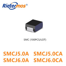 100PCS SMCJ5.0 SMCJ5.0A SMCJ5.0CA SMCJ6.0 SMCJ6.0A SMCJ6.0CA DO-214AB SMC MADE IN CHINA