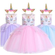 2020 novas meninas unicórnio vestido de festa unicórnio tutu meninas vestidos crianças aniversário pônei cosplay traje 4-10 menina vestido de princesa de verão