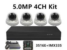 5.0MP 4.0MP 3.0MP 2.0MP 4CH IP การเฝ้าระวังชุด IP ในร่มกล้องโดม 48V POE NVR CMS XMEYE p2P Cloud พลาสติก
