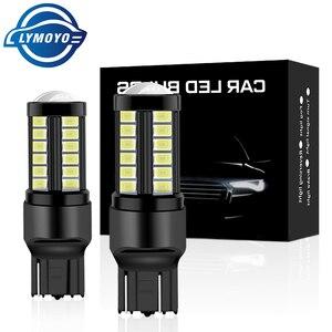 Image 2 - 2PC T20 W21/5 W 7443 7440 W21W BAU15S bay15d T25 3157 5630 33SMD LED Canbus שגיאת משלוח 12 V 24 V רכב בלם אור הפעל הפוך מנורה