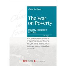 The war on Poverty. China in Focus. Poverty Reduction in China. this book can help you Understand China's economy все цены