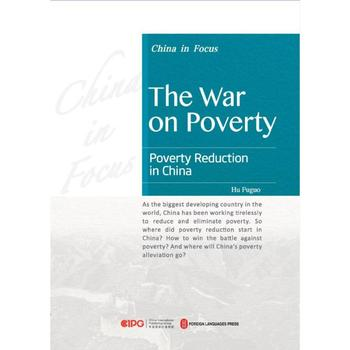 The war on Poverty. China in Focus. Poverty Reduction China. this book can help you Understand Chinas economy