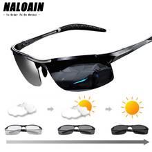 Naloain Photochromic Kính Mát Ống Kính Phân Cực UV400 Nhôm Magie Khung Lái Xe Kính Dành Cho Nam Câu Cá Chất Lượng Cao