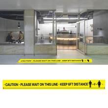 1 рулон пожалуйста подождите пока эта линия сохранит расстояние