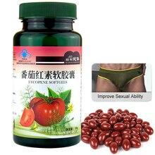 2 бутылки натуральный ликопин Мягкий гель антиоксидант чистый томатный экстракт для сердечно-сосудистой поддержки простаты зрения