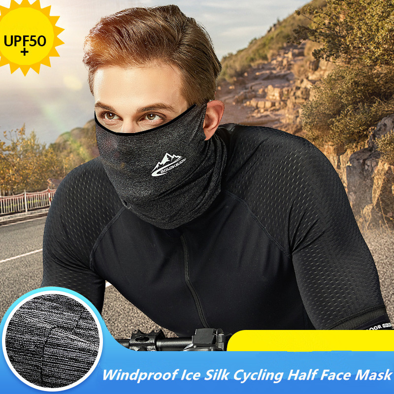 1 Pcs Windproof Ice Silk Cycling Half Face Mask Summer Sunscreen UV Protection Breathable Cycling Masks Outdoor Scarves