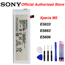 цена на Original Sony 2600mAh AGPB016-A001 Battery For Sony Xperia M5 E5633 5663 5606