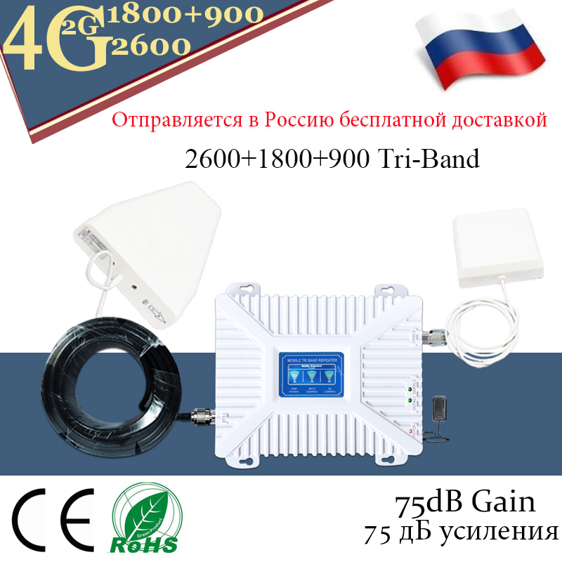 Russia 4g Repeater 900 1800 2600 Tri-Band 4G Signal Booster GSM DCS LTE Mobile Signal Repeater 2G 3G 4G 4G Cellular Amplifier