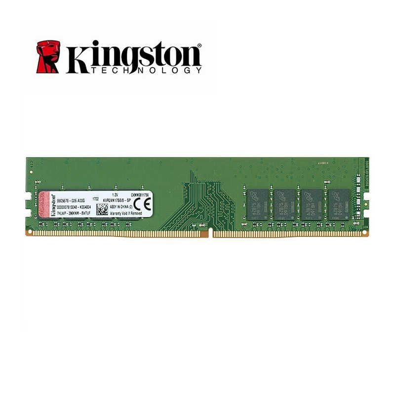 キングストンメモリ Ram DDR4 4 ギガバイト 8 ギガバイト 16 ギガバイト 32 ギガバイト 2133MHz 2400MHz 2666MHz 288pin 1.2 12V 4 ギガバイト 8 ギガバイト 16 ギガバイト 32 ギガバイトデスクトップメモリ DIMM RAM