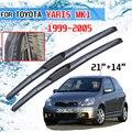 Щетки стеклоочистителя передние для Toyota Yaris MK1, 1999, 2000, 2001, 2002, 2003, 2004, 2005