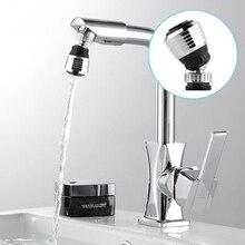 Аэратор для кухонного крана, 2 режима, 360 градусов, регулируемый фильтр для воды, диффузор, водосберегающий распылитель на кран, разъем для душа, Новинка