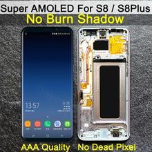 AAA الأصلي سوبر AMOLED S8 LCD مع الإطار لسامسونج غالاكسي S8 G950 G950F عرض S8 زائد G955 G955F شاشة تعمل باللمس محول الأرقام