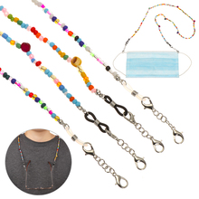EPITOME LUXIA Face Mask Lanyard for Men Women Kids Anti-Lost Mask Lanyard Easily Adjustable Pack of 5 Mask Lanyards Available in Beautiful Colours for Kids