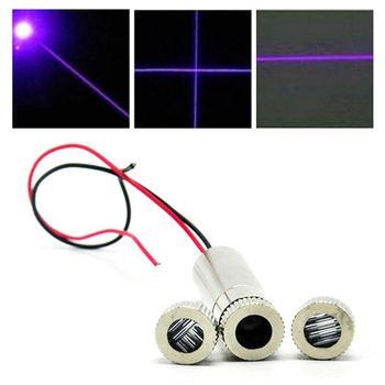 Focusable 405nm 50mW Violet Blue Laser Diode Module w Dot Line Cross Lens Caps 405nm 10mw violet purple blue line laser diode module dc3v 5v lazers w focusable head