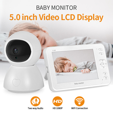 INQMEGA 5 дюймов ИК Ночное видение Видеоняни и радионяни 1080P, HD, Wi-Fi, видео Няня для Камера 360