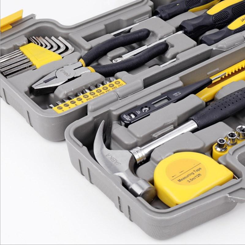 Купить с кэшбэком 36 Sets Of Household Tools Multi-functional Hardware Toolbox Hammer Pliers Screwdriver Socket Hexagon Set