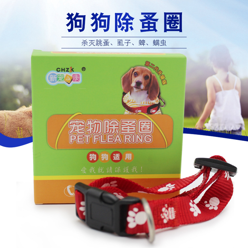 Darling Pet Except Flea Preventing Ring Lice Insecticide Flea Preventing Ring Dogs And Cats Flooding Lice Quanmao Flea Neck Ring