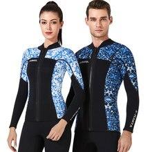 Неопреновый гидрокостюм для мужчин и женщин куртка с длинным