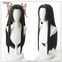 Anime Demon Slayer Cosplay Wig Destroy Wig Butterfly hair accessories Gradient Wig Women Girl