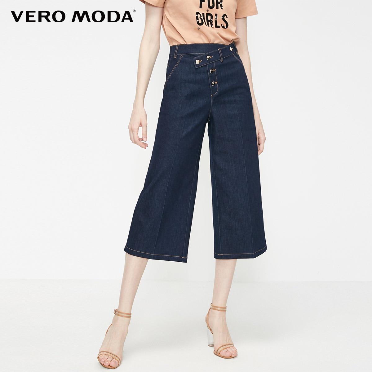 Vero Moda Women's Asymmetrical Waist Wide-leg Capri Pants | 31926I542
