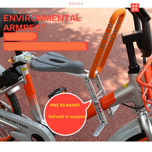 Bicycle child seat front bicycle folding bicycle mountain bike baby sa