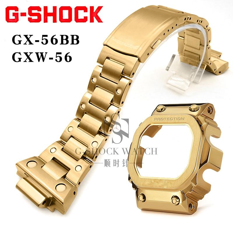 316l moldura de aço inoxidável quadro para casio g choque GX-56BB GXW-56 pulseira relógio caso cinta para casio gx56bb gxw56 amortecedor pulseira