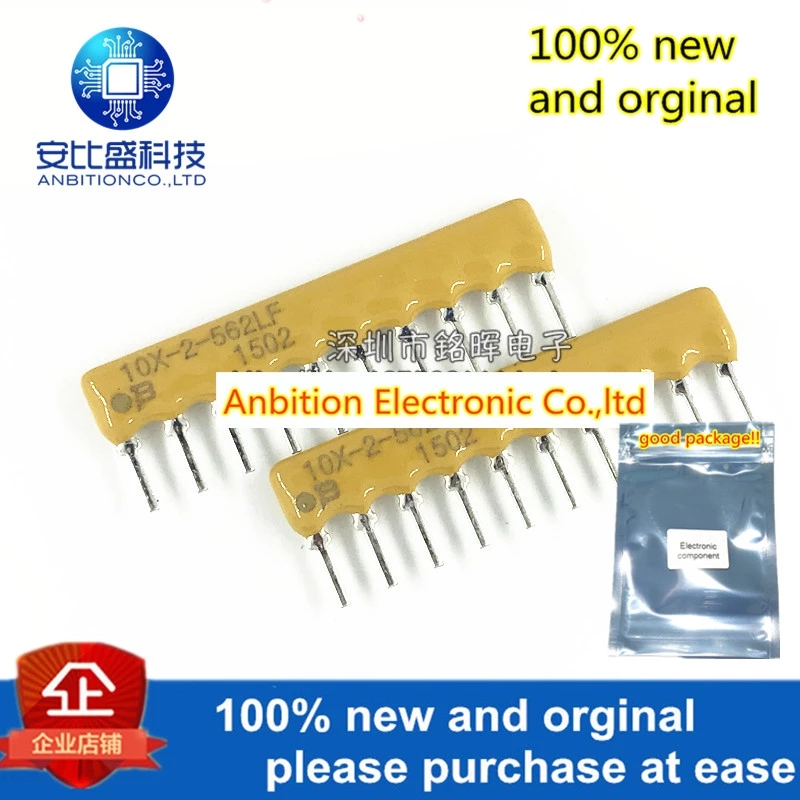 10pcs 100% New And Orginal 4610X-102-562LF 10X-2-562LF 10pin 5.6K 2% Resistor Network And Array In Stock