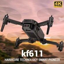 Новый kf611 мини Дрон Профессиональный 4k hd fpv rc Квадрокоптер