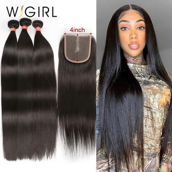 Wigirl Straight 28 30 32 40 Inch 3 4 Peruvian Hair Weave Bundles With 4X4 Lace Closure Remy Human Hair Frontal Weaves image