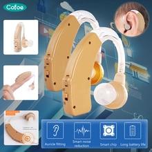 Cofoe BTE İşitme Cihazları Kulak Ses Amplifikatör Kulak Bakım Aracı Yaşlılar / İşitme Kaybı Hastaları İçin Şarj Edilebilir Ayarlanabilir İşitme Cihazı 2 Renk Ayarlı İşitme Cihazı Kulak Yardımları Yaşlılar için