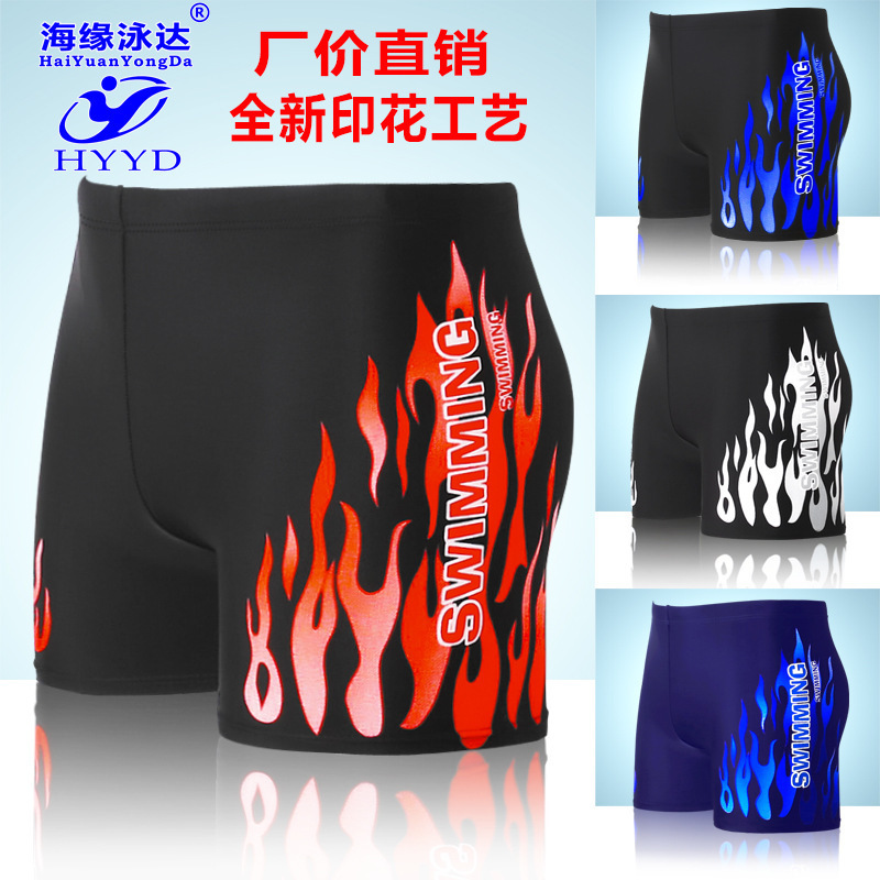 High Quality Swimming Trunks Men Fashion Large Size Quick-Dry Beach Shorts Boxer Adult Swimming Trunks