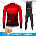 Зимняя теплая шерстяная 2020 одежда для велоспорта, флисовая одежда для велоспорта, уличная спортивная одежда, униформа для горного велосипе...