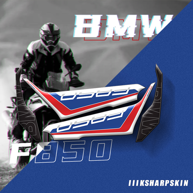 TANK PAD STICKER RESINED BLUE RED FITS BMW F 850 GS 2018-2019