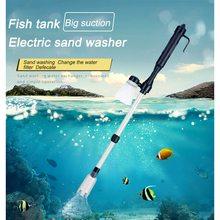 Автоматический промывочный бак для аквариума электрическая шайба