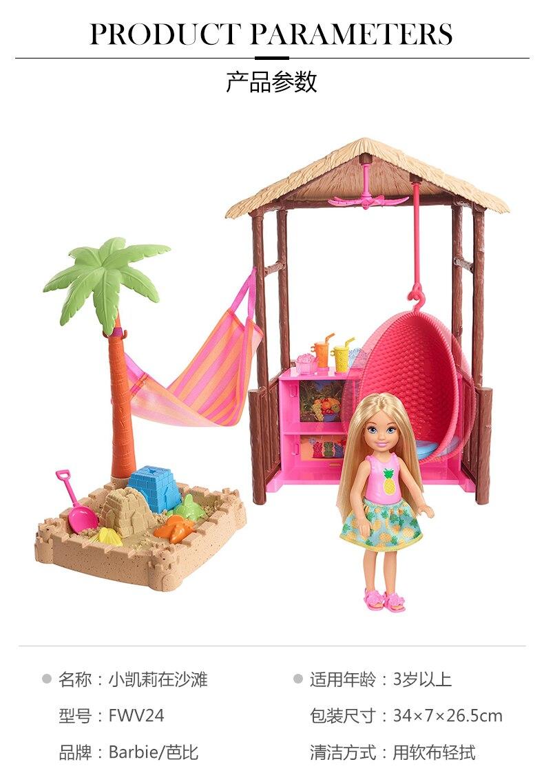 Original Chelsea Club Barbie Dolls 9