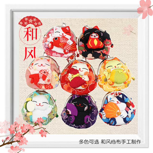 And Wind 1-Piece Wallet Nationwide Maneki Neko Zero Japanese Style Export Coin Pocket Self-Use To Send Packets Cover Type Boudoi