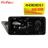 KiriNavi 10.25 Android 8.1 Car Radio For Audi A4 A5 A4L S4 RS4 Car Dvd Multimedia Player Android Auto GPS Navigation 2009 2017