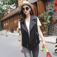 Jielur 2019 Women Leather Vest Black Chicly Mujer Coat High Street Vintage Clothing Autumn Winter Zipper M-L