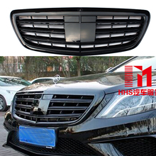 For Mercedes-Benz W222 S-Class S63 S320 S400 S500 S600 2014 2015 ABS Black Front Bumper Grille Center Grills