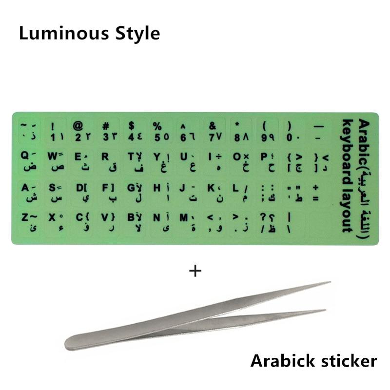 NEO STAR прозрачные и светящиеся наклейки на клавиатуру русский/испанский/английский/французский/немецкий/Корейский буквы защитный чехол для ноутбука - Цвет: 07 Arabic sticker