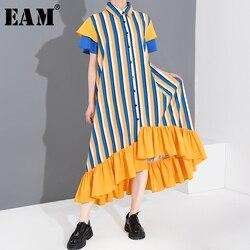 Женское платье-рубашка EAM, желтое длинное платье в полоску с оборками и коротким рукавом, с отворотом, весна-лето 2020, 1T86007