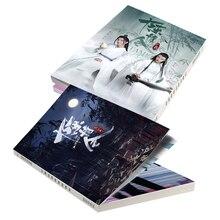 وي WuXian لان WangJi ألبوم صور تشن تشينغ لينغ كتاب الصور UNTAMED شياو زان وانغ Yibo المشجعين جمع الهدايا انخفاض الشحن