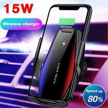 Aperto automático 15w rápido carregador de carro sem fio para ip 11 pro xs xr x 8 sensor infravermelho suporte do telefone montagem