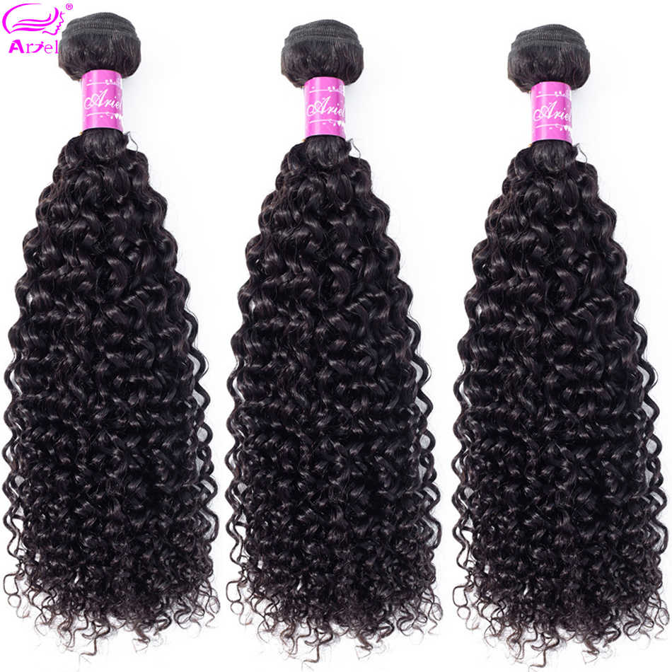 Curly Bundles Indian Hair Weave Bundles Non-Remy Kinky Curly Human Hair Bundles Hair Extension Natural Color 3 4 Bundles Ariel