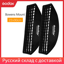 "2PCS Godox 9 ""x 35"" 22x90cm כוורת רשת Softbox תמונה Strobe סטודיו פלאש softbox Bowens הר"