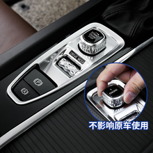 Decorative-Frame XC60 XC90 Volvo S90 Ignition-Switch-Interior Electronic for Car Sansour